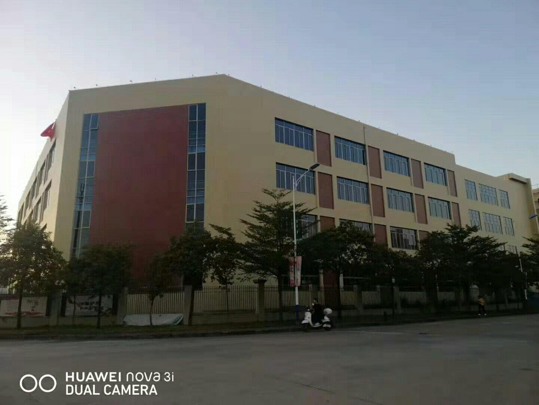 增城新塘占地22.5亩建筑29500平国有证厂房诚心出售