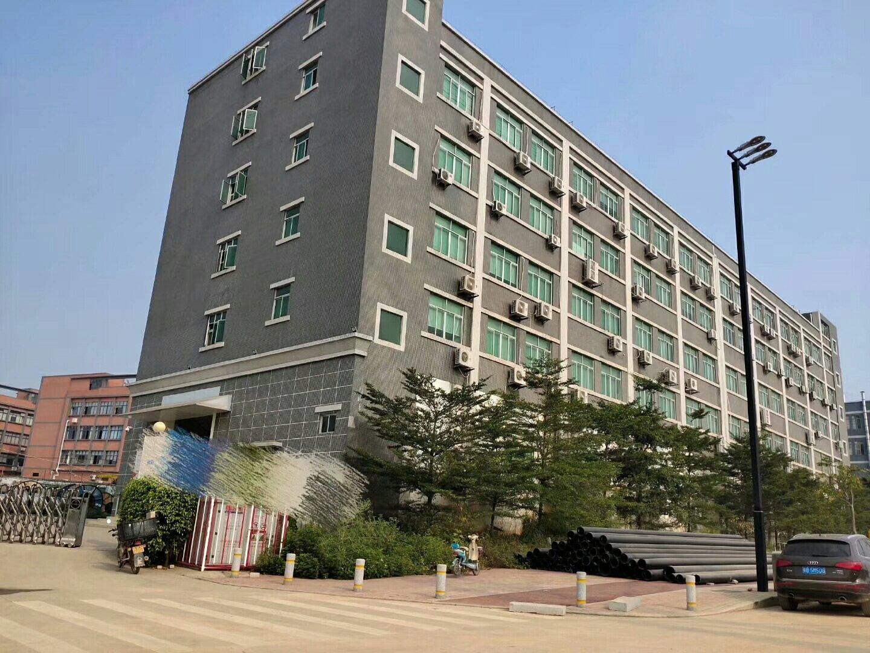 广州增城近高速路占地4344㎡国有双证标准厂房诚心低价出售