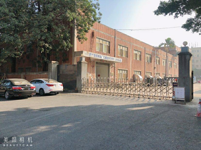松岗107国道附近原房东1千平厂房出租带无尘车间口罩生产入驻