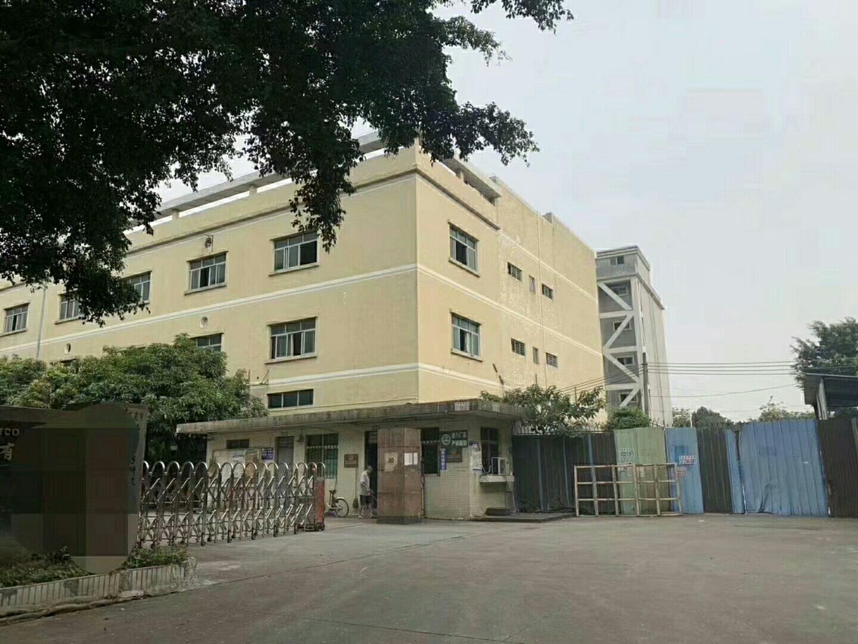 国双证小独院厂房占地5500㎡建筑5000㎡出售