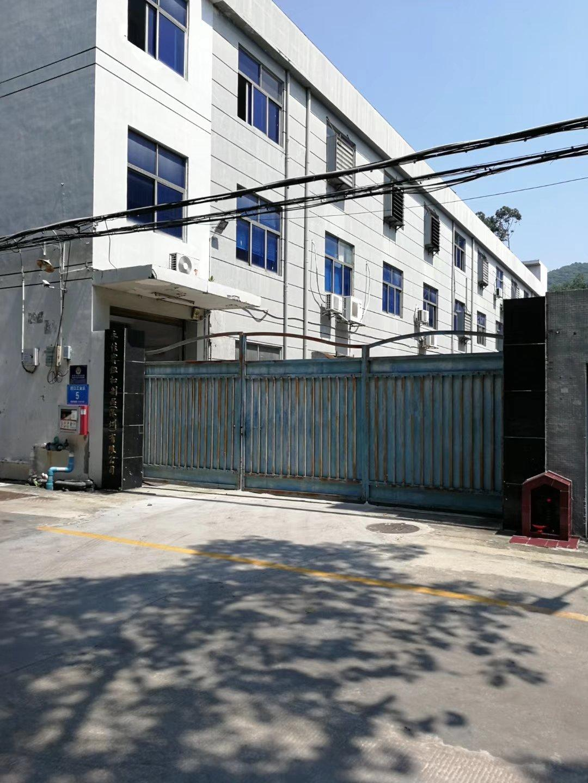 西乡黄田甲田岗工业区新出450平标准厂房出租