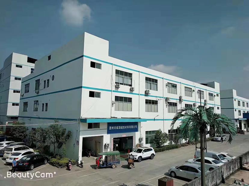 惠阳秋长工业园3楼2310平出租