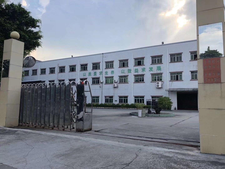 惠州博罗杨村16003平方厂房转让,