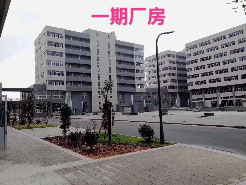 肇庆高新区全新红本厂房6万平出售独立红本产权50年首付3成