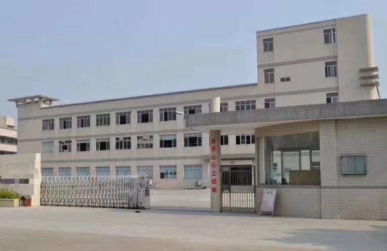 东莞黄江镇4800㎡集体厂房诚意出售