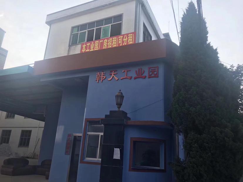 惠州仲恺沥林工业园红本标准厂房单层1000㎡
