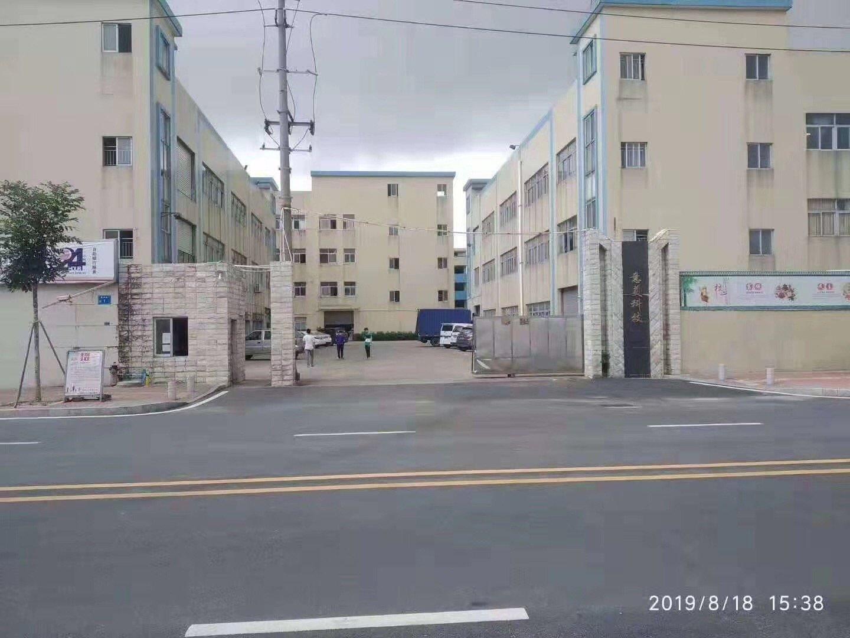 原房东独院二楼标准厂房