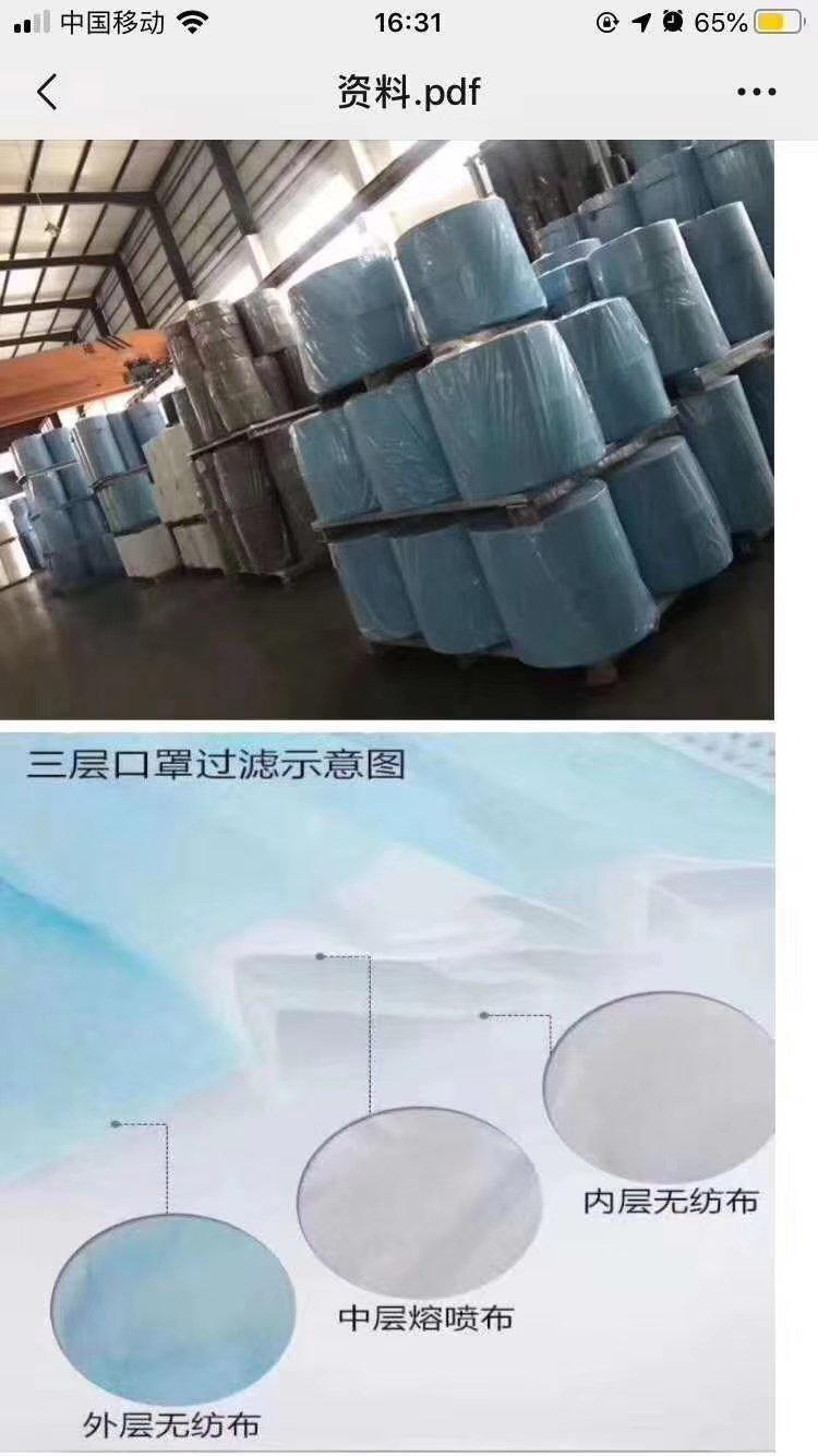 东莞新出现成生产口罩无尘车间2000平方
