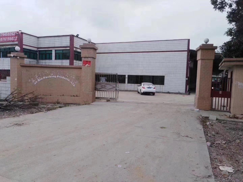 惠州市博罗县新出独门独院钢构厂房5800平方米