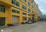 坪山区新出原房东一楼480平米厂房高度5米有现成环评