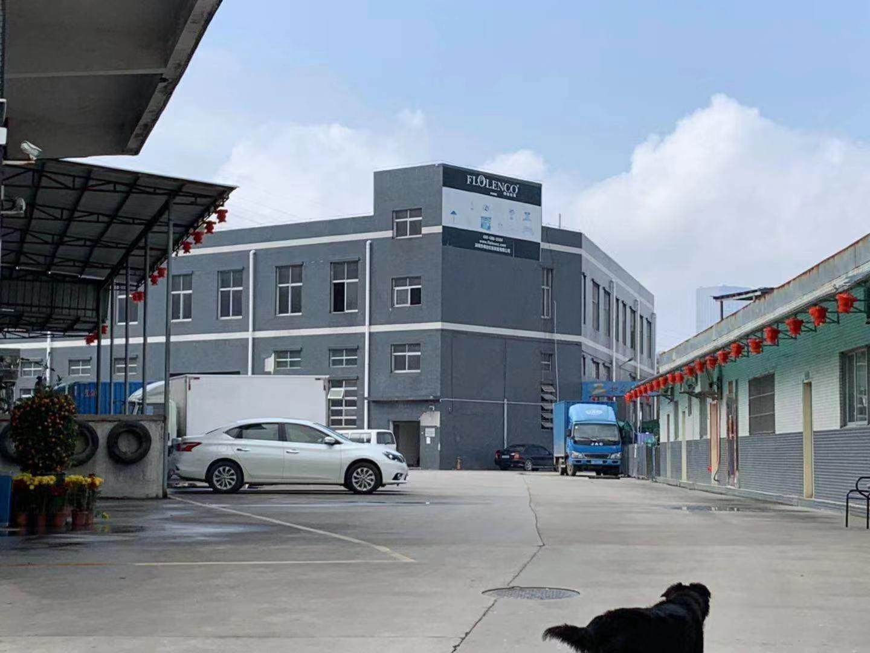 永湖地铁站附近一楼1570平方,层高七米,超大空地