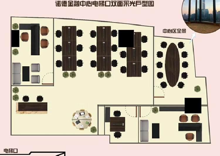正电梯口看市民中心,4+1格局现成家具写字楼出租2