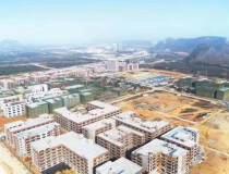 广东省稀有化工用地化工业聚集地,政府划拨,欢迎咨询
