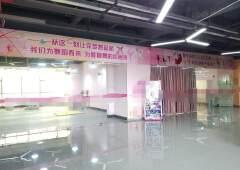 惠阳淡水少儿艺术培训广场173平方转让拎包开课包生源
