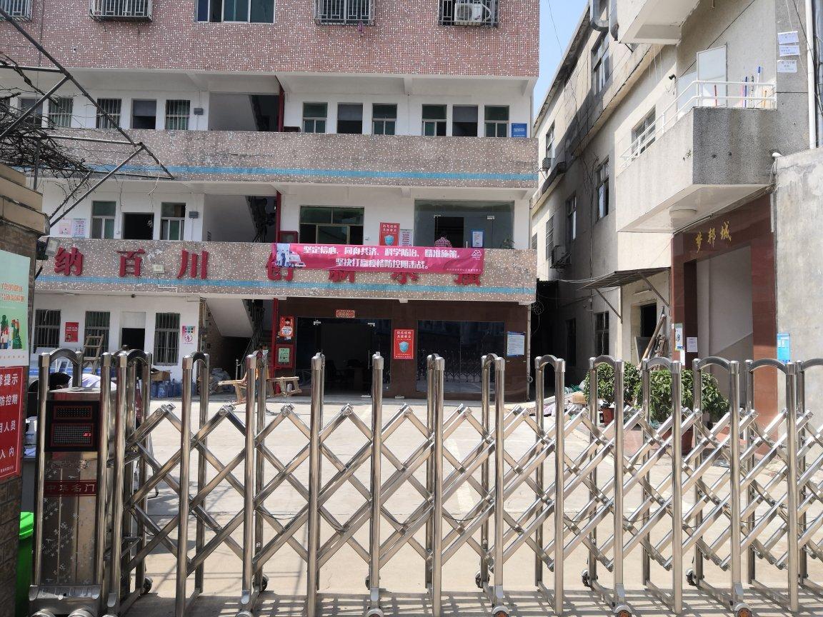 坪山坑梓龙田单一层钢结构厂房980平米带红本