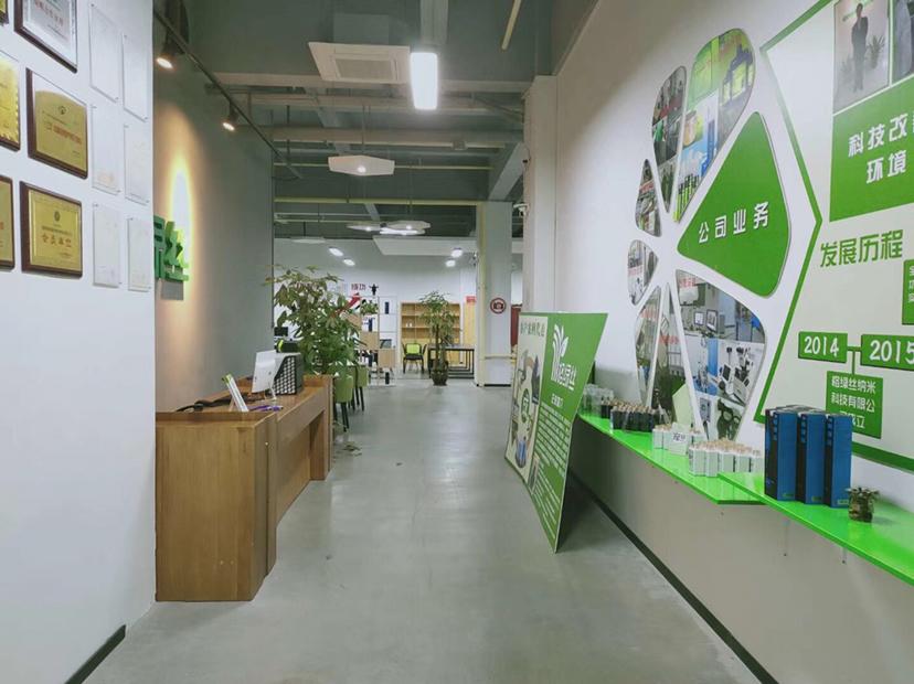 龙华清湖地铁站红本电商园1388平精装修招租,9+1格局