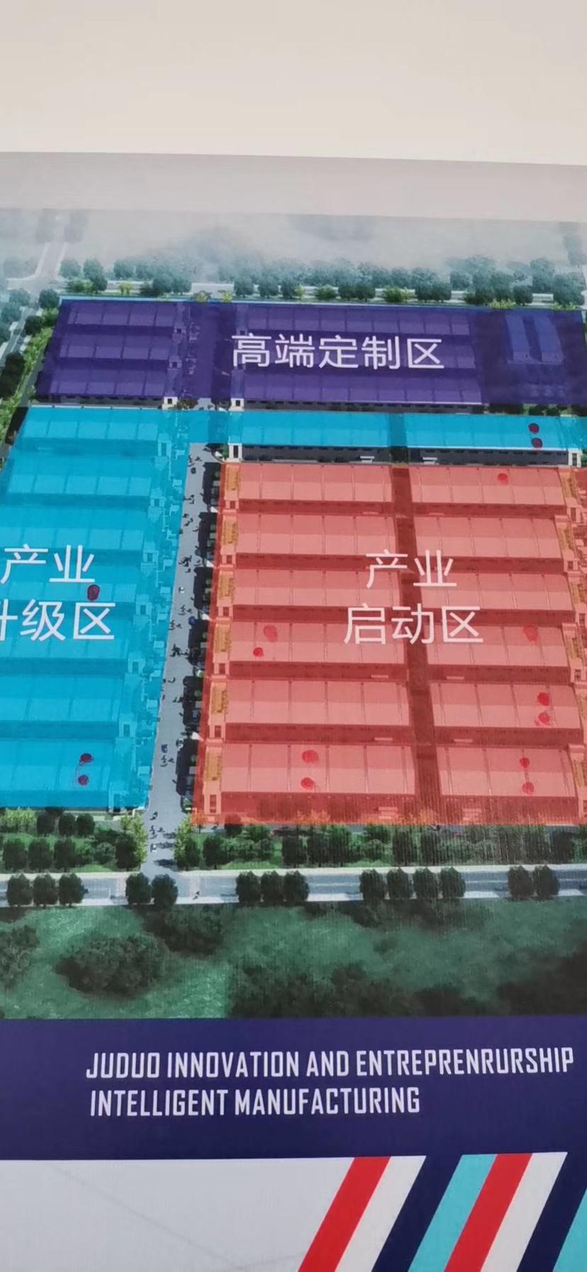 什邡单层钢结构1000平厂房出租,独门独户