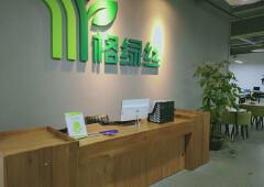 龙华清湖地铁站新出园区精装修办公室出租1388平方米家私齐全