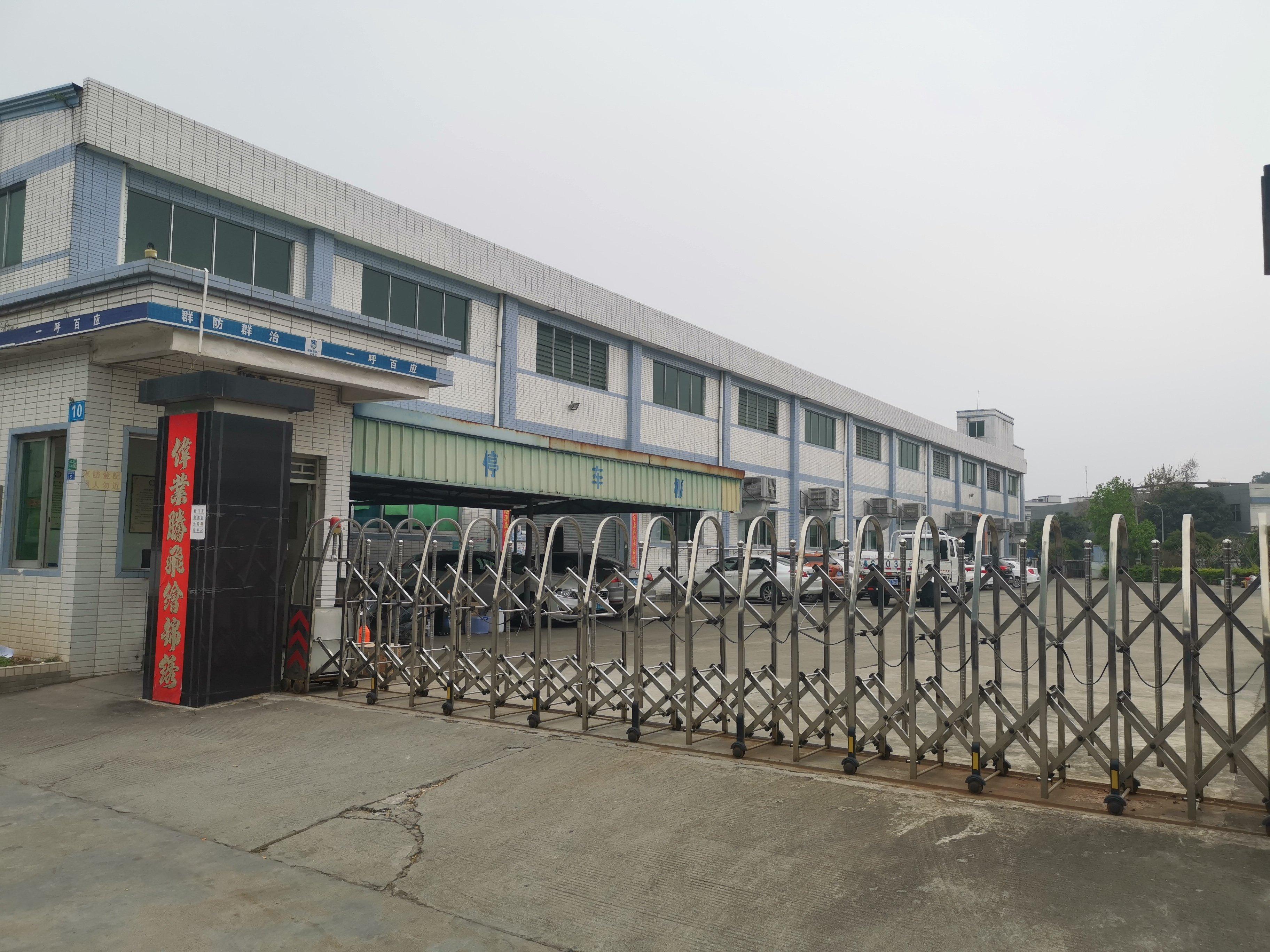 临深东莞红本厂房,占地4000建筑6400平米售价3080万