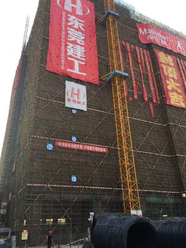 东莞道滘全新项目湾区核心枢纽·产业加速中心项目全新现楼出售