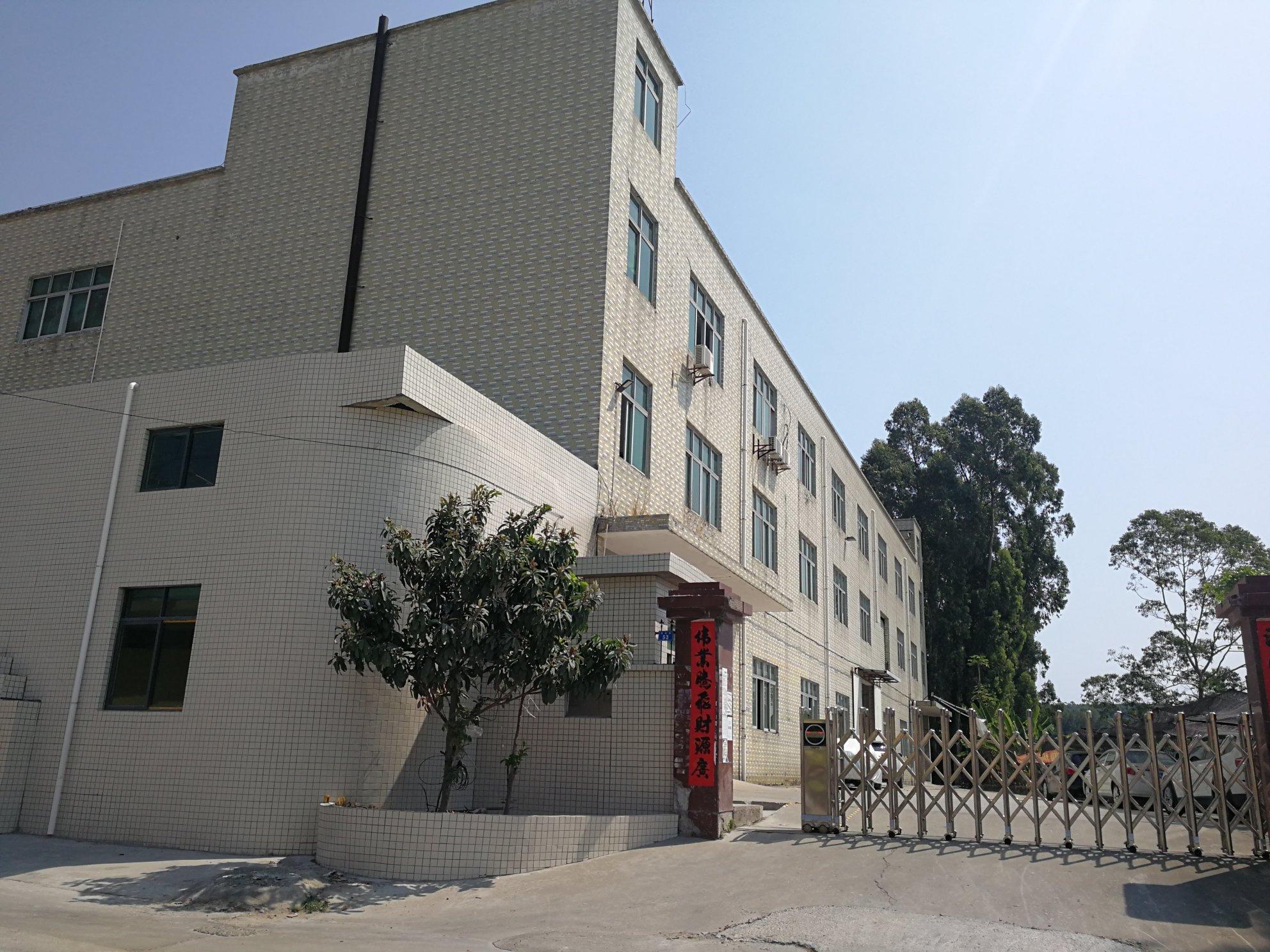 深圳坪地外环高速口3800平村委独院标准厂房1780万出售
