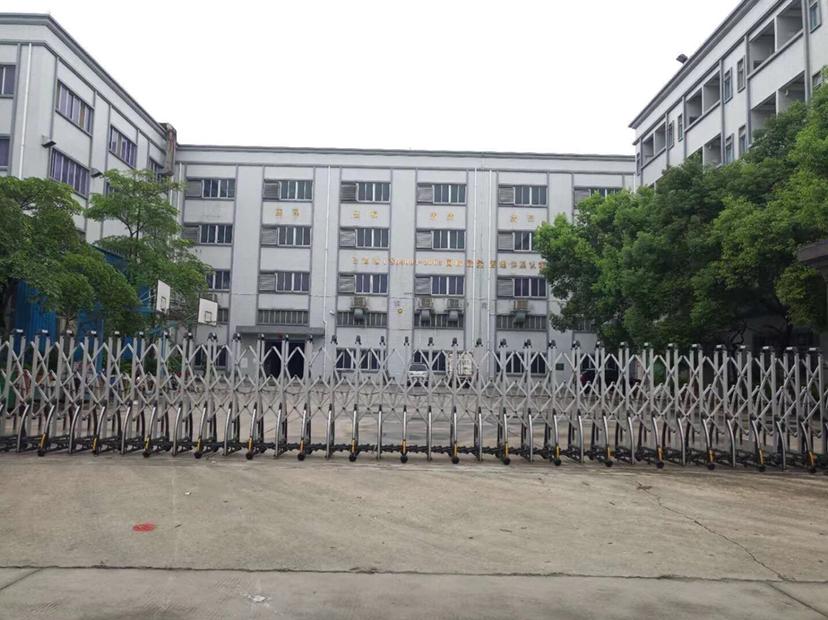 东莞1800元每平米厂房出售