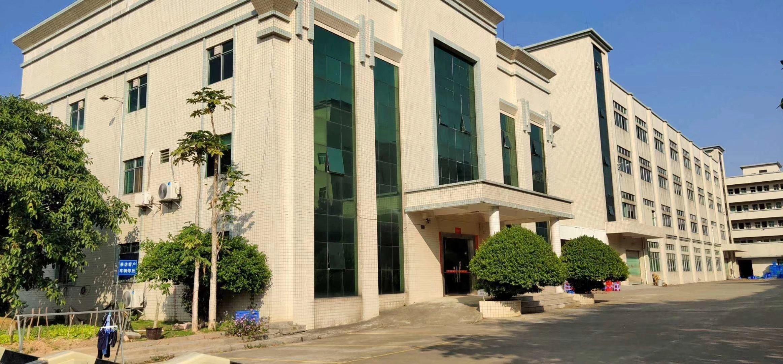广州增城区工业厂房出售占地面积15亩,国有双证齐全。