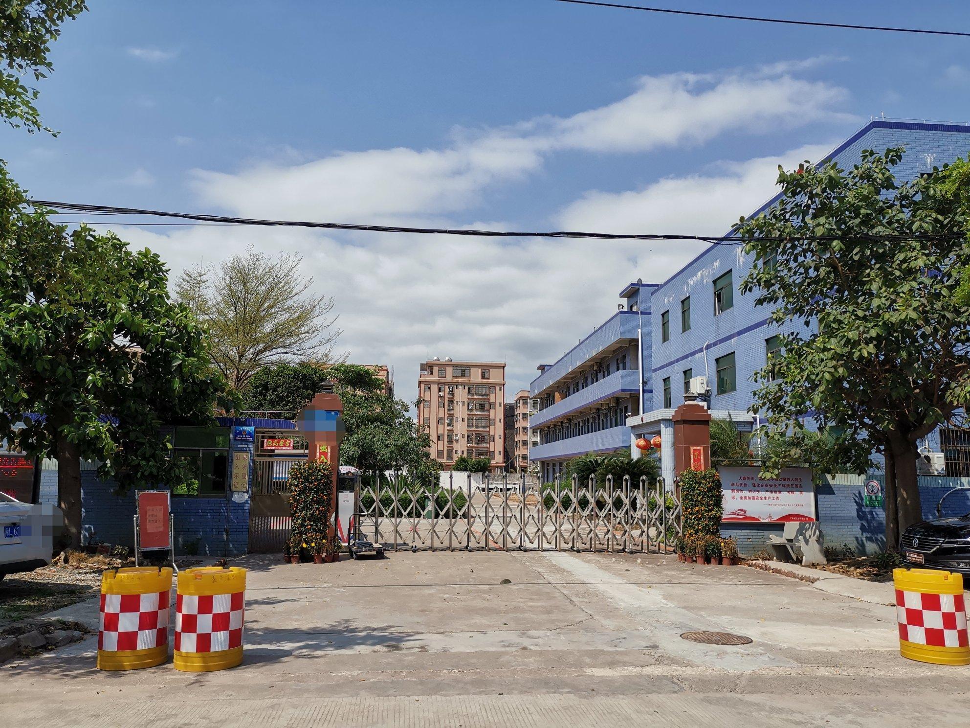 惠城横沥国有双证独院厂房6600平米出售