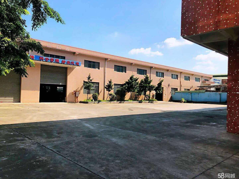 (出租)三水西南工业区2000平独院厂房出租