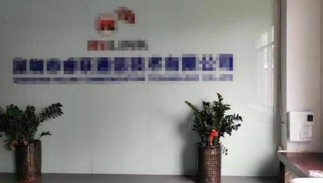 龙华清湖大和路精装修厂房1400平办公1/3,车间仓库2/3