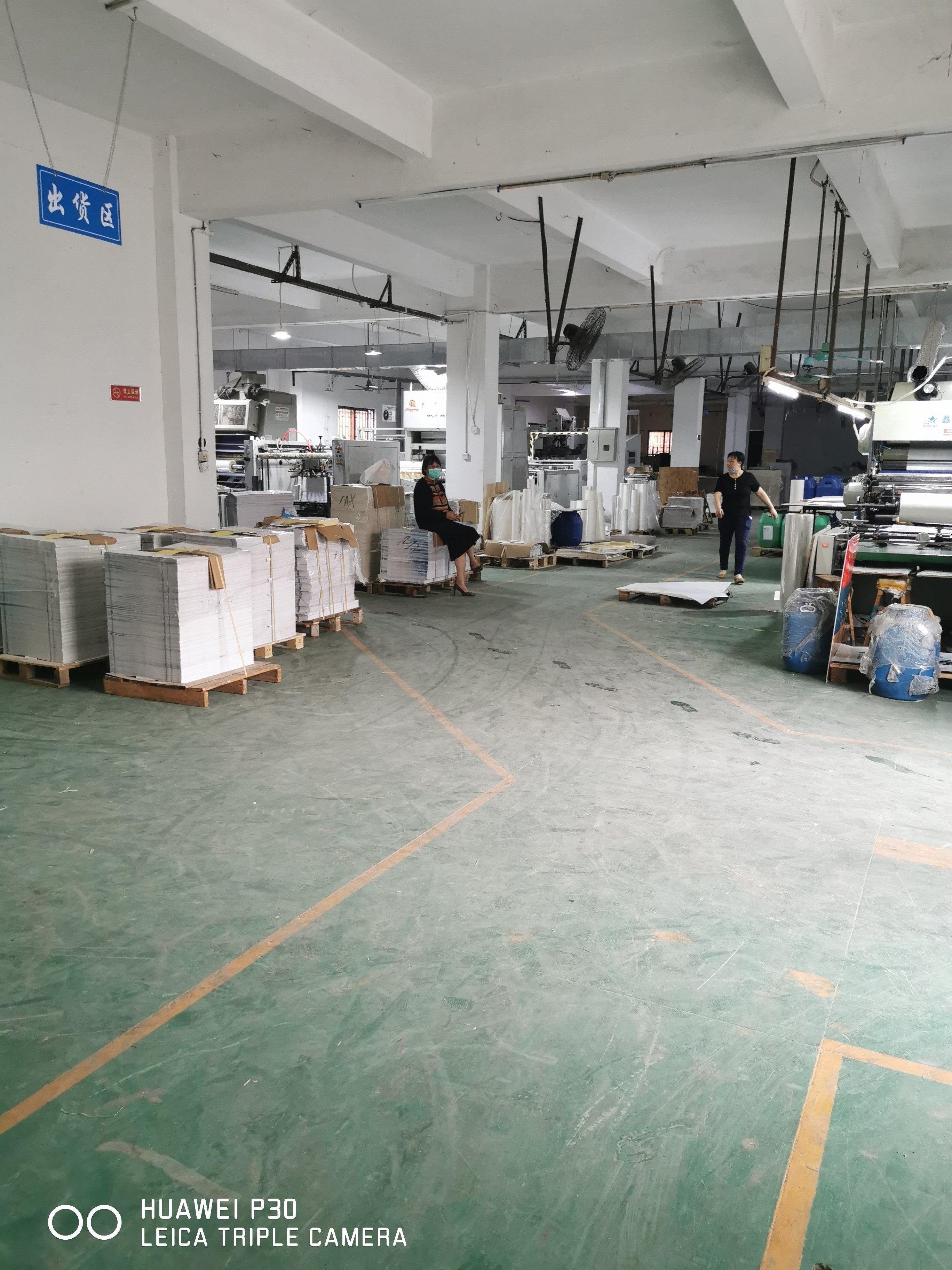 黄江镇板湖楼上带水电装修万博app官方下载1000平出租分租