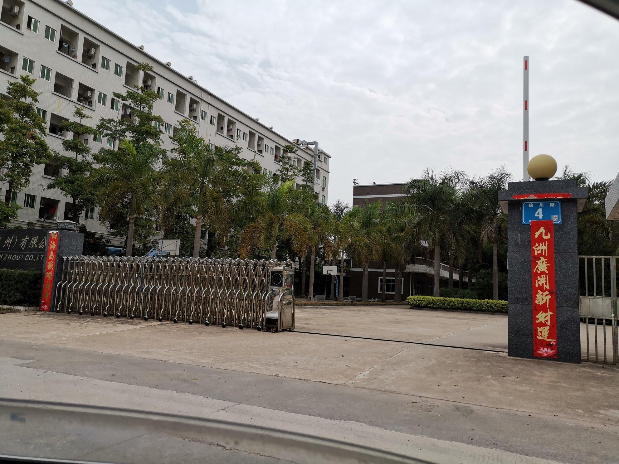 仲恺中心区域城轨旁花园红本厂房16500平米出售!