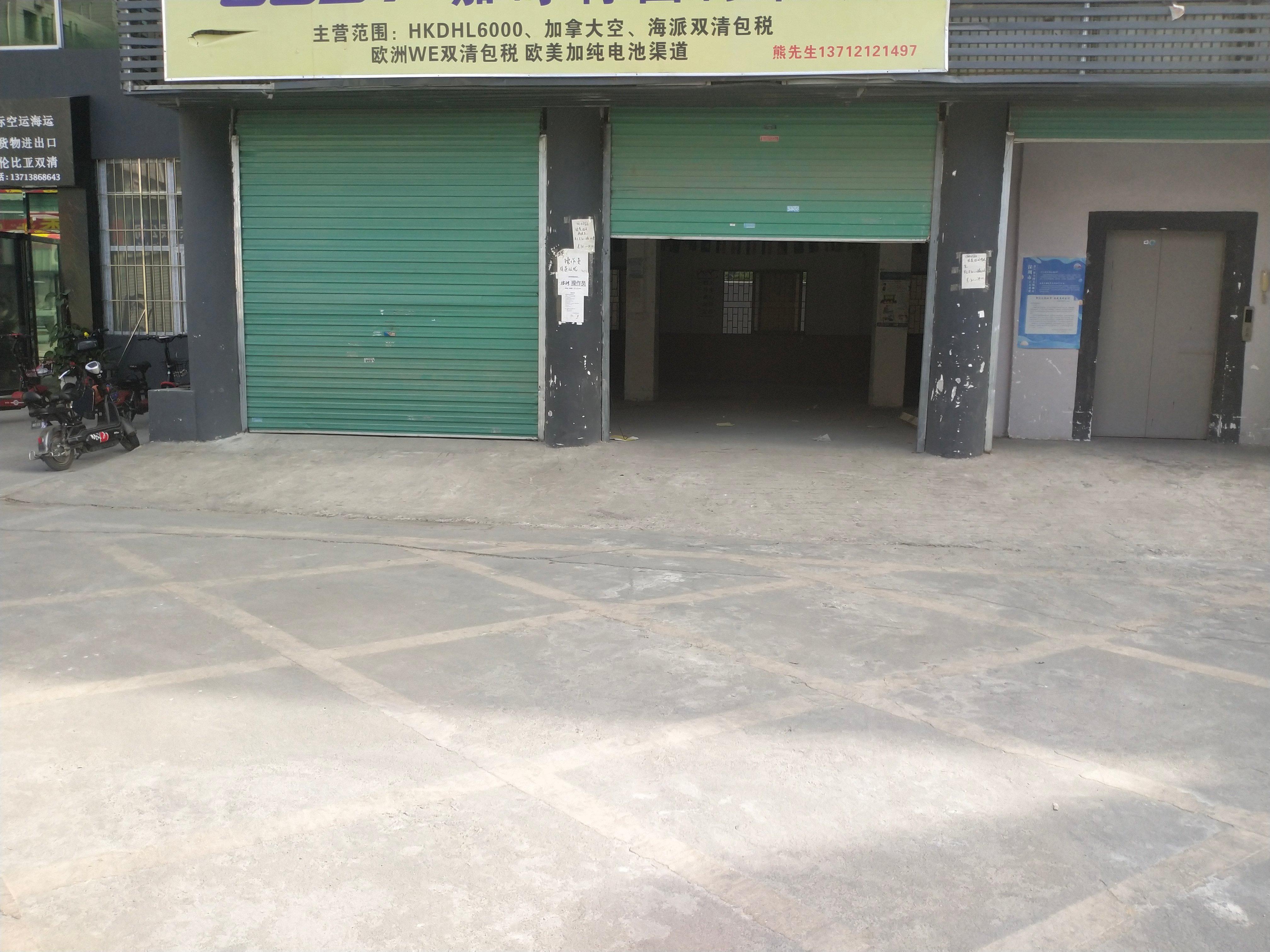 坂田地铁口零距离新出一楼带装修厂房,价格便宜