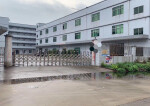 黄江镇国有双证厂房6072平方诚意出售