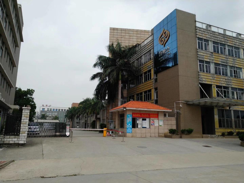 中山南朗标准厂房出售占地面积111亩建筑面积23328平方