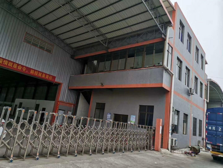 南庄原房东独院独院现成门窗钢构厂房,带现成办公楼,宿舍带装修