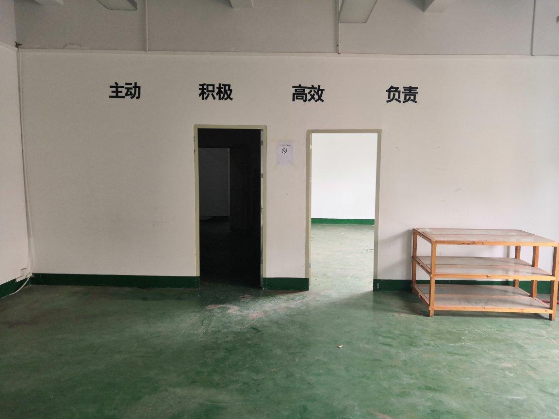 龙岗南联标准厂房三楼220平,现成装修