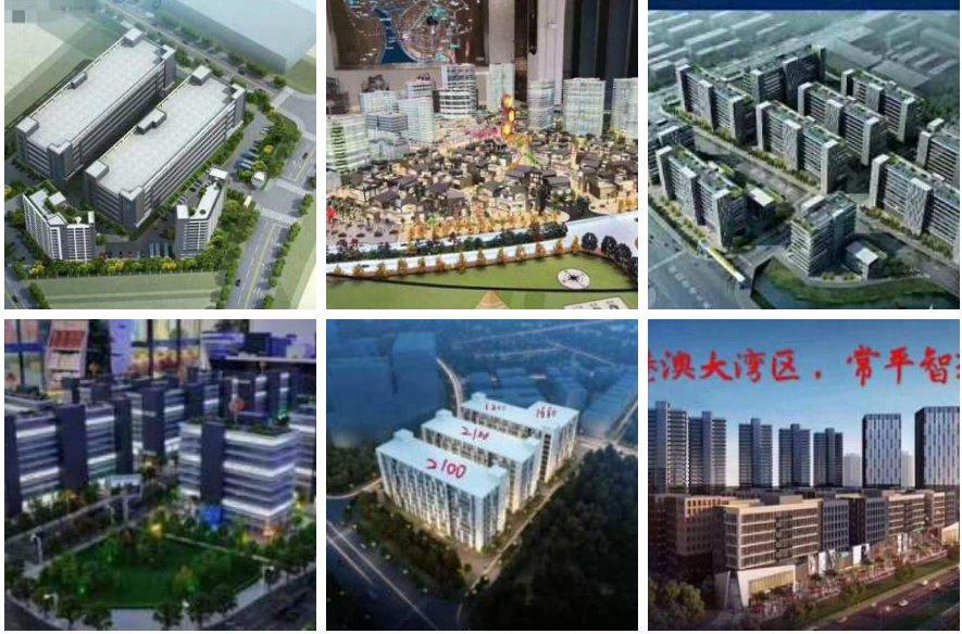 顺德区容桂红本厂房出售5000平方可办环评,证件齐全50年