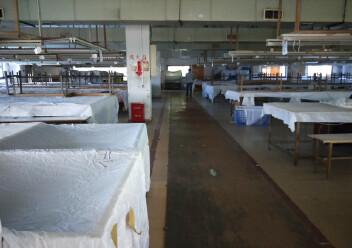 江门国有双证厂房出售,建筑面积14000平方,自用和投资都好图片5
