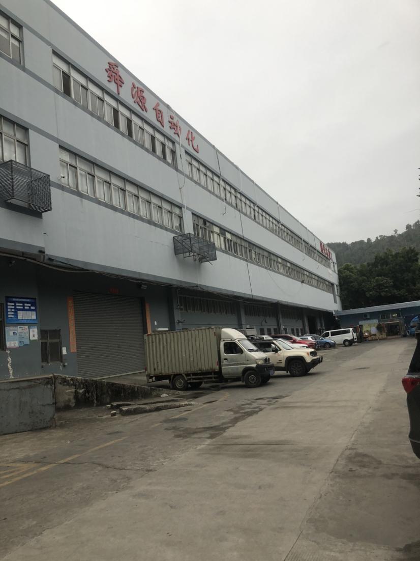 广州番禺区厂房出售