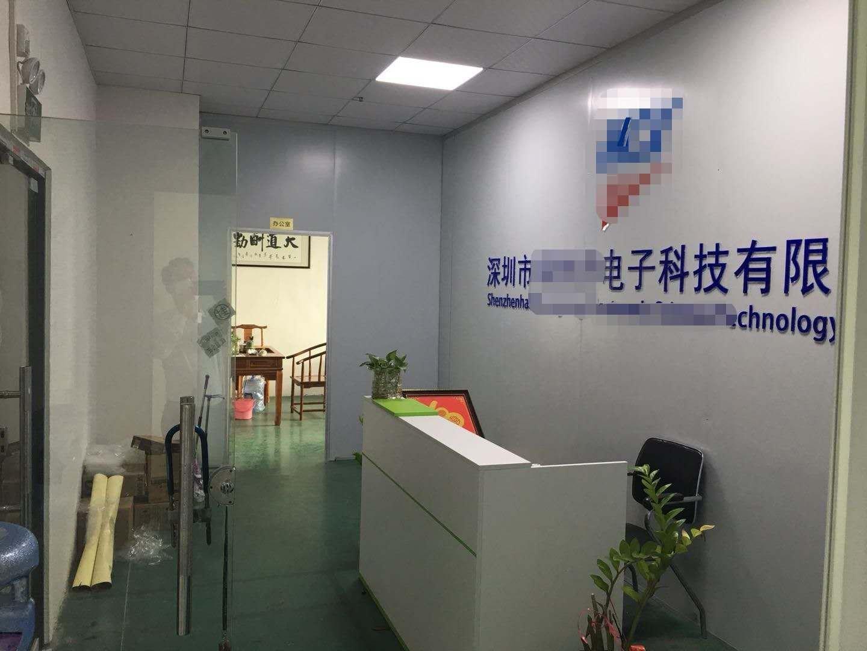 龙华汽车站工业区380平仓库厂房出租精装修大小可分租