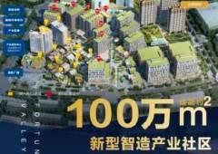 东莞粤港澳大湾区几何中心全新写字楼出售