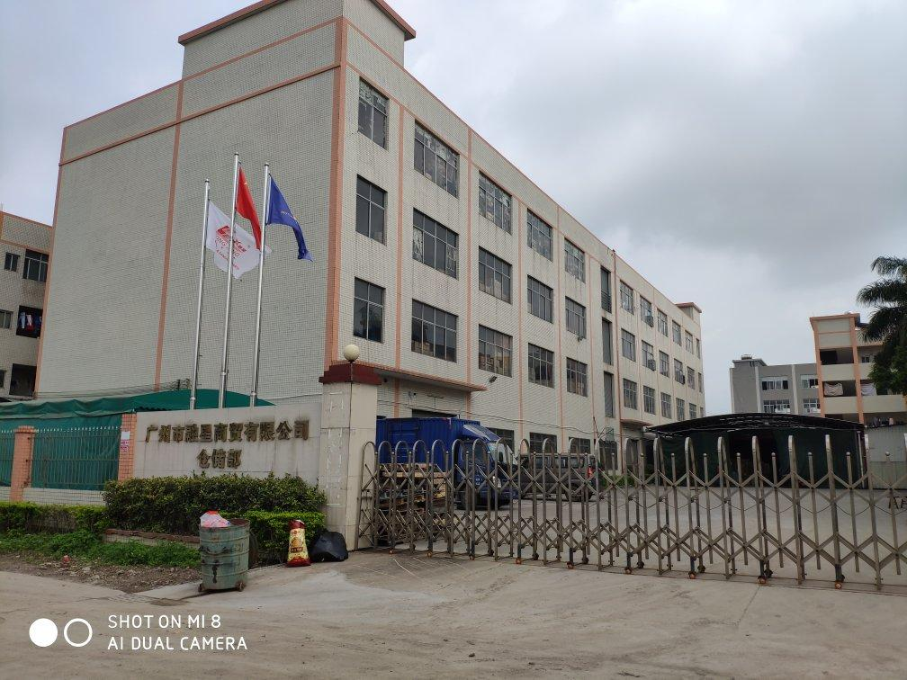 增城永和10亩工业用地带厂房出售