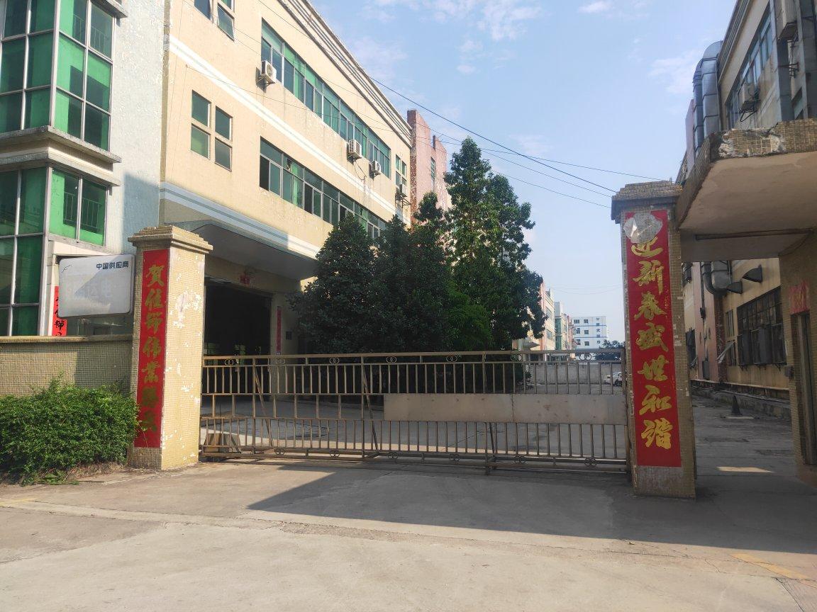 福永兴围独院一楼1200平米精装修厂房整层出租