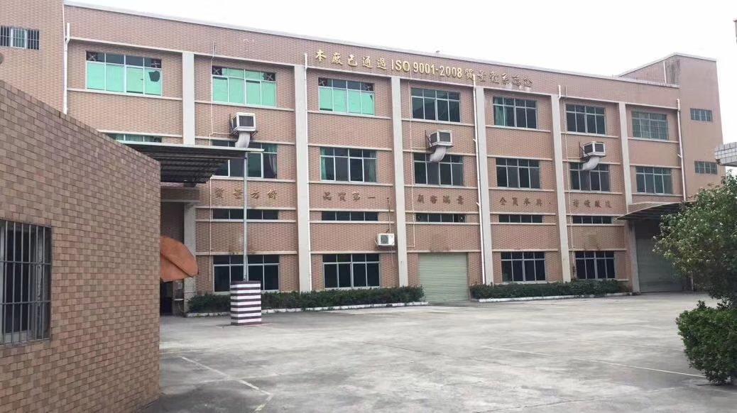 深圳周边村委独院厂房诚心出售。