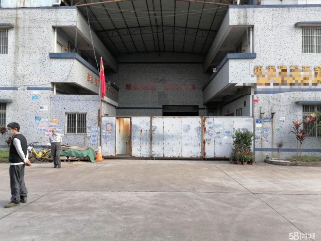 佛山市原房东单一层砖墙到顶厂房招租,有牛腿,厂房方正实用。
