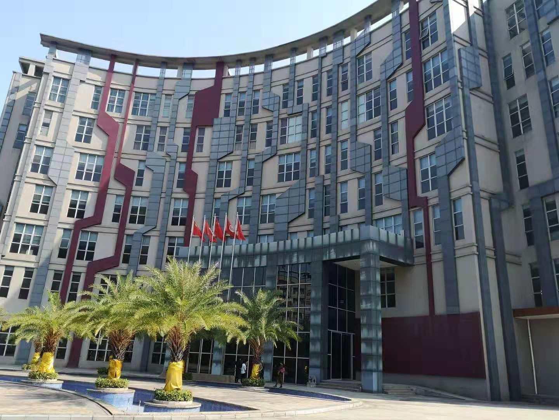 研发中心办公贸易总部