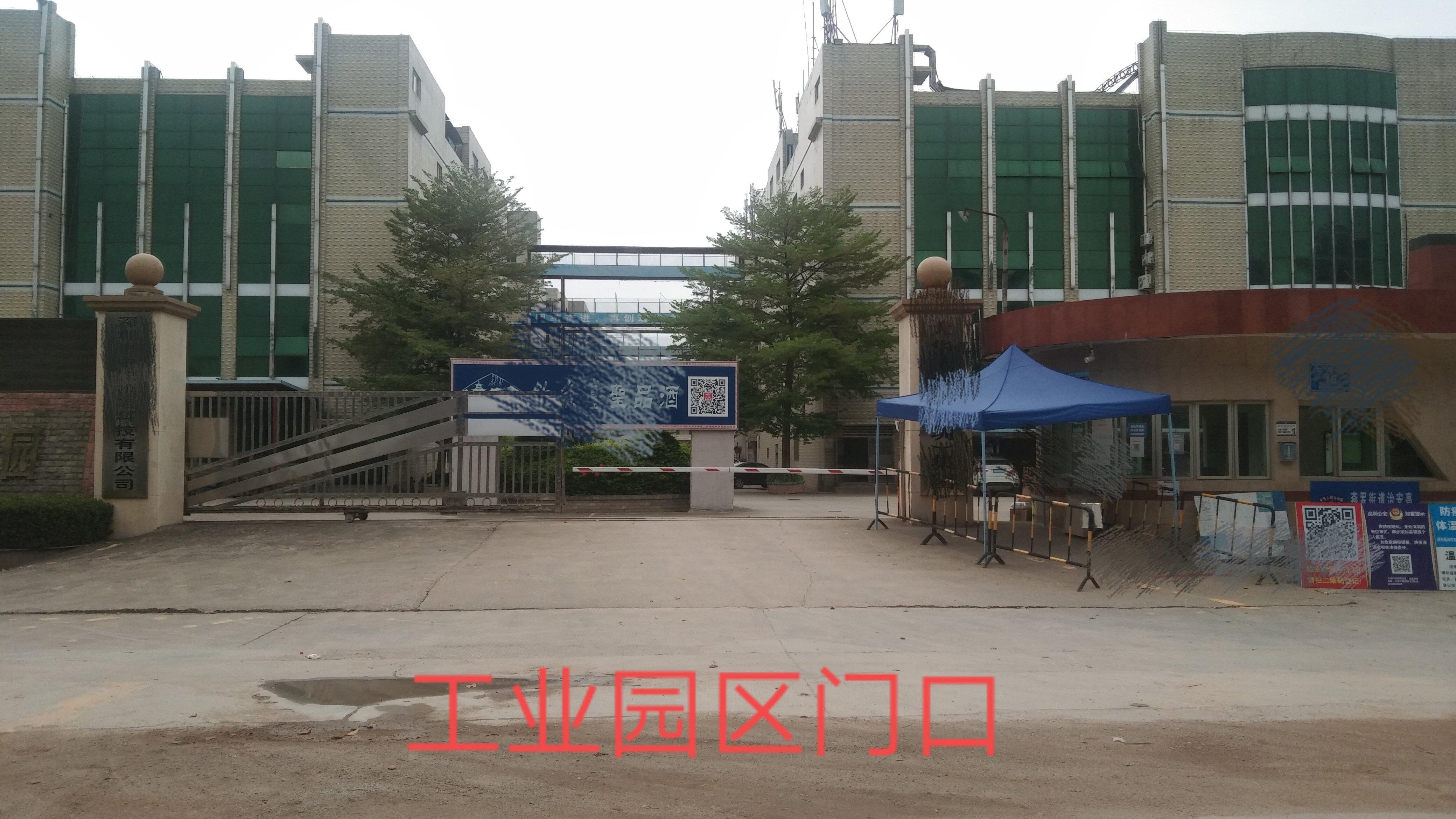 松岗超大型工业园区共6栋39240平一手房东红本产权招租