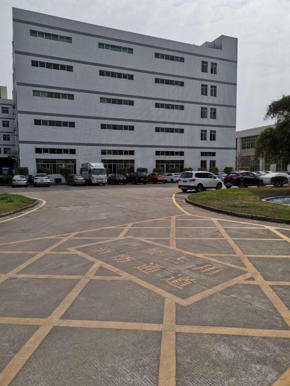 国有双证齐全工业园厂房出售占地5万平方建筑2.5万平