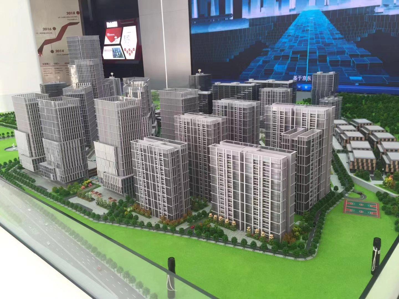 龙岗地铁口研发办公楼楼出售,面积可分割,首付三成